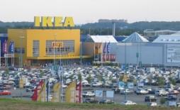 Сеть гипермаркетов «ИКЕА»